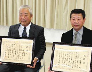 富山の沢田さん、井本さんを表彰 転落者救助で伏木海保