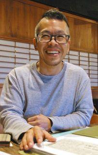 手術せずに性別変更を 浜松の鈴木さんが家裁申し立て準備