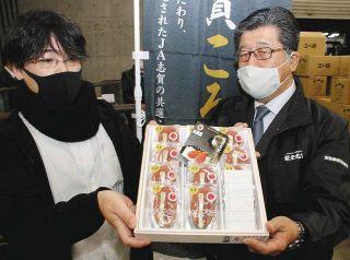 「25万円」 最高値更新 能登志賀ころ柿