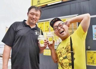 バナナジュース 越前海岸名物に 専門店オープン