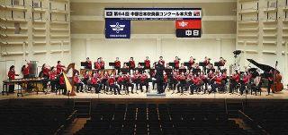 中部日本吹奏楽 高校大編成の部で浜松聖星2位、浜名3位