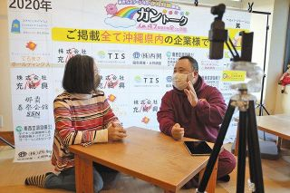 闘病者へ「勇気」発信 肺がん患う橋本さんが浜松で対談