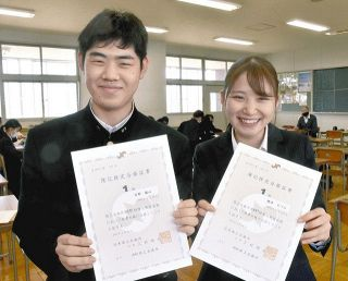 日商簿記1級合格 浜松商高の梶井さん、治部さん