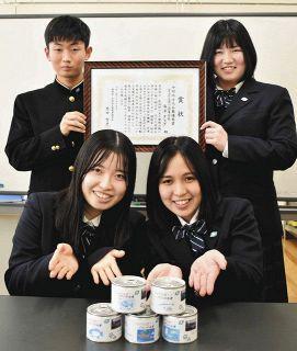 全国環境大会で入賞 滑川高海洋クラブの缶詰作り