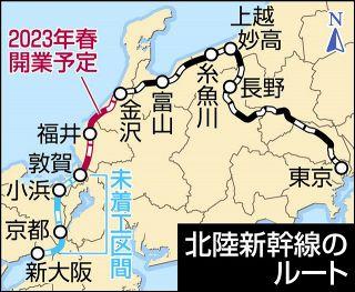 金沢−敦賀 国費増へ 概算要求 国交省、3年連続