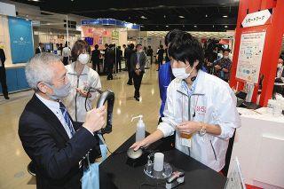 【石川】コロナ時代に最新ICTを 51社・団体 eメッセ金沢開幕