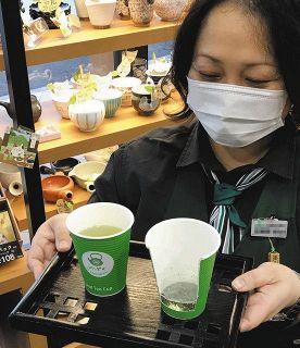 紙コップで本格的な深蒸し茶 JA掛川市が販売