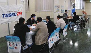 コロナ禍 人材マッチを 金沢「就職フェア」15社ブース