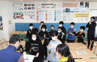 子ども目線のSDGs 平山小児童の成果を浜名湖SAに展示