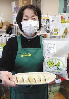 「望餃子」できました 牧之原市特産のお茶を使用