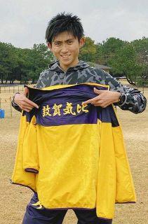 敦賀気比高  田中4位 陸上クロカン日本選手権U20