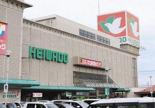 平和堂、甲西中央店を22年夏に閉店
