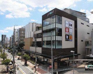 名古屋・神宮前駅に商業施設 名鉄が21日オープン