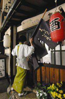【石川】時短の夜 片町明暗 軒並み閉店 人通りまばら