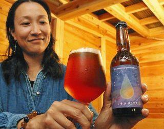 天竜スギの香り 水窪発、クラフトビール