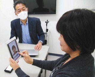 医療用かつら、アプリでオーダー 島田のティーライフ開発