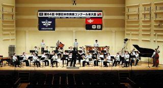 浜松日体高が大臣賞 浜松で中部日本吹奏楽コンクール