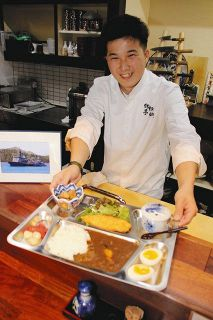 絶品 本物「海軍カレー」 金沢の居酒屋 25歳店主は元海自