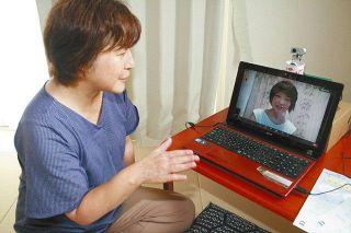 妊産婦に寄り添う 浜松市助産師会が「オンライン相談」