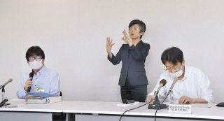 県内新たに6人感染 会社同僚4連休に沖縄旅行  新型コロナ
