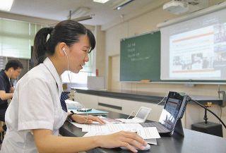 オンラインで国際会議 国内外の生徒らと交流