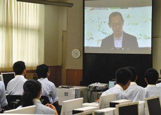 オンラインシンポ参加の浜松市立高生 山中教授に積極質問