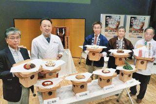 福井の餅文化発信 ハピテラス12月に「満腹祭」 実演販売や餅つき