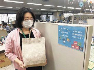 生理用品を無料配布 静岡市、コロナ禍の女性支援