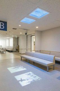 疑似天窓が 心も照らす 福井大病院 実験で気分改善効果