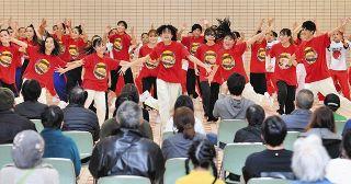 全国レベルダンス 躍動 JR金沢駅地下 スクール発表会
