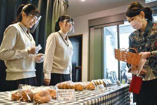 自慢のパン販売 浜松大平台高生がカフェオープン