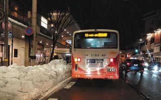 建設業に除雪優先指示 町会の対策費補助拡充