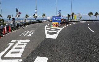 常滑・りんくうビーチ近くの市道が夜間通行禁止に 路駐が後絶たず