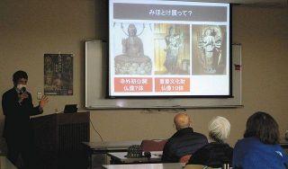仏像の違いに注目 浜松市美術館の寺宝展向け講座