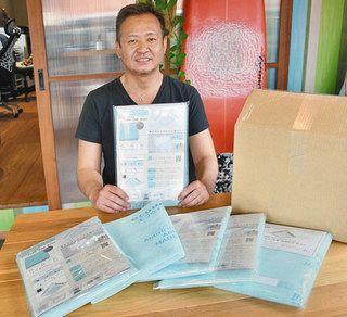 エアコンにウイルス対策 福井の「TAD」 5日からフィルター販売