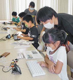 ロボット動いた! 児童「きたきた」 あわら プログラミング学習会
