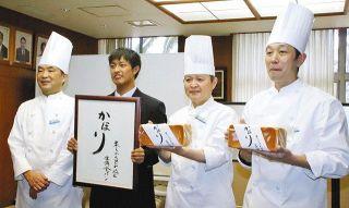 ホテルと連携 食パンの名称を浜松市立高生が考案