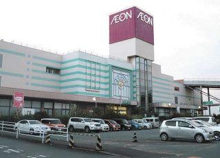 松阪「マーム」 建物老朽化で来春休業へ 市中心部で再出店目指す