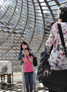「飛翔」の内部、大きいね 名古屋駅で親子ら300人見学イベント