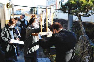 地域を巡る「氏神様」 磐田・三島神社