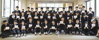 難関試験 3年生全員合格 富山工高、定年の副担任に恩返し