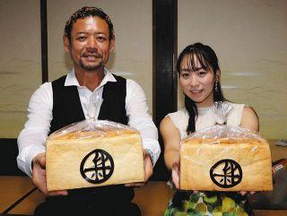 高級パン 余り物シェア 金沢「新出製パン所」小松の子ども食堂に