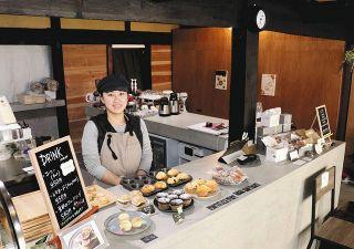 「洋菓子で笑顔に」再挑戦 30歳 堀内さん 鶴来の空き家に店開業