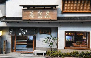 【石川】小さな世界 大きな感動を ミニチュアドールハウス展  7月29日~8月22日 金沢エムザ