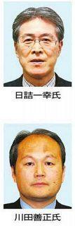 静大学長選 日詰氏が意向投票で優勢