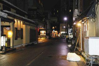 時短開始 冷える夜の街 富山県要請 北陸で今年初