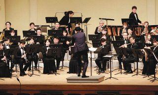 ヤマハ吹奏楽団が2年ぶり定演 浜松・アクトシティ