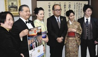 静岡茶発展の歴史描く「航海記」 28日、菊川で上演
