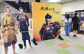 """麒麟が""""福井に""""くる NHKで巡回展始まる"""