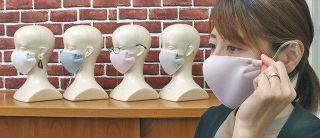 掛けるマスク 眼鏡の技で 鯖江の部品メーカー開発